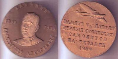 5 февраля  1887 года родился Калинин Константин Алексеевич.jpg