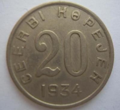 20.34 Тува.JPG