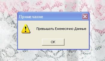 post-4-130009976464_thumb.jpg