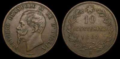 14 марта 1820 Виктор Эммануил II.jpg