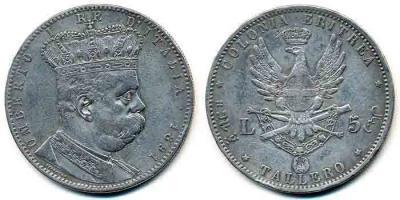 14 марта 1844 Умберто I....jpg