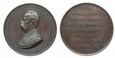 14 марта 1844 Умберто I.jpg