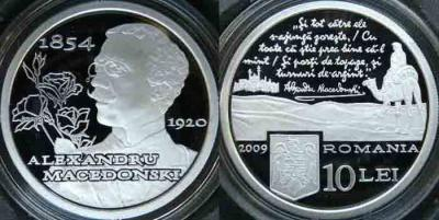 14 марта 1854 Александру МАЧЕДОНСКИ.jpg