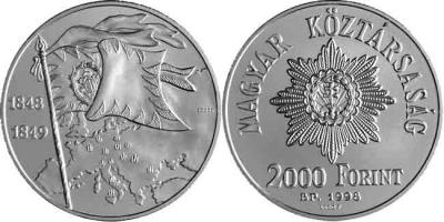 15 марта — День венгерской революции 1848 года .jpg
