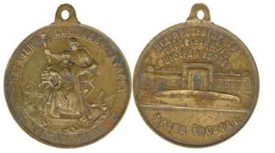 15 марта 1867 император Австро-Венгрии Франц Иосиф I .jpg