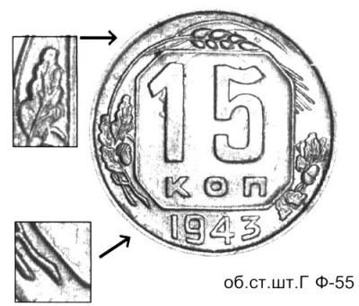 15k1943-katalog.jpg