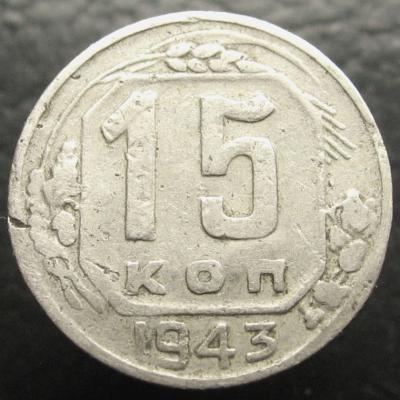 15k1943-my.jpg