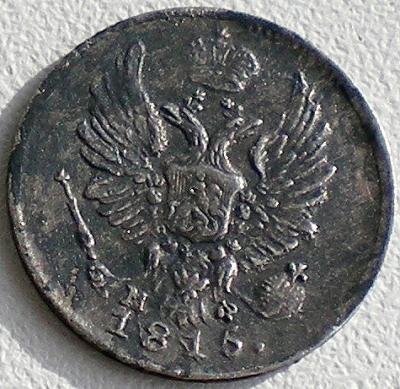 1815.jpg