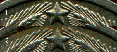 15-SHt1-1+2-star.jpg