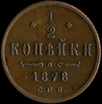 polkop1878-1.jpg
