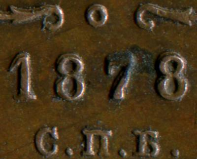polkop1878-1f.jpg