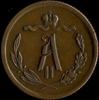 polkop1878-2.jpg