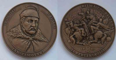 19 марта 1542 год — Замойский, Ян, польский государственный деятель.JPG