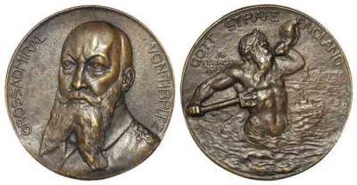 19 марта 1849 Альфред фон Тирпиц.jpg