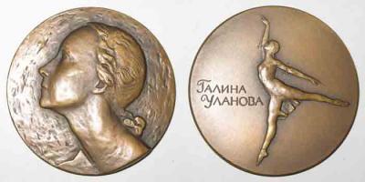 8 января 1910 Галина Уланова.jpg
