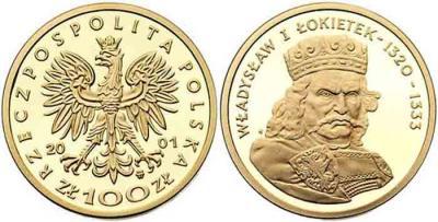 2 марта 1333 года умер — Владислав Локетек, польский король.jpg