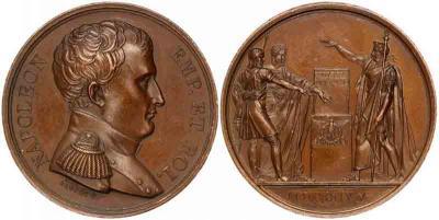 20 марта 1815 Начались (Сто дней) Напoлеона (20.3.1815 - 22.6.1815).jpg