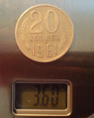 19611.JPG