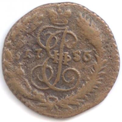 П 1786  ЕМ А.jpg