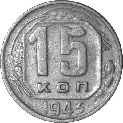 1943 А.jpg