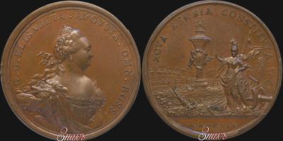 11 января 1752 года — Елизаветой Петровной был подписан указ.jpg
