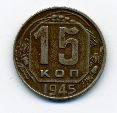 15.45 р.jpg