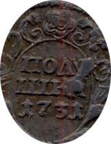 Pol-1731.jpg