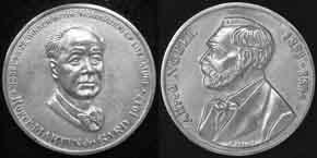 23 марта 1881 Роже Мартен Дю Гар.jpg