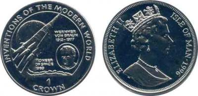 23 марта 1912 Вернер фон Браун.jpg
