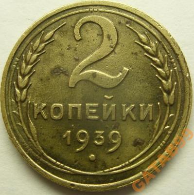 1939 2.jpeg