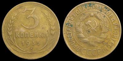 3kop1935.jpg