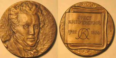 24 марта 1782 года родился — Орест Адамович Кипренский.jpg