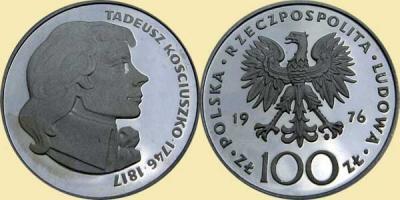24 марта 1791 года — В Польше началось антирусское освободительное восстание.JPG