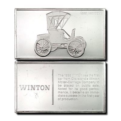 24 марта 1898 года — Продан первый американский автомобиль..jpg