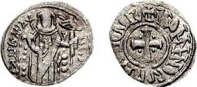 25 марта 1259 Андроник II Палеолог.jpg