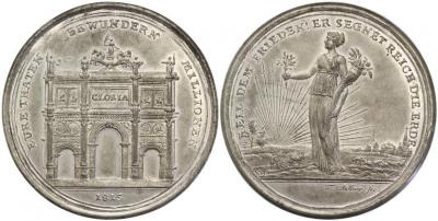 25 марта 1815 Седьмая антифранцузская коалиция.jpg