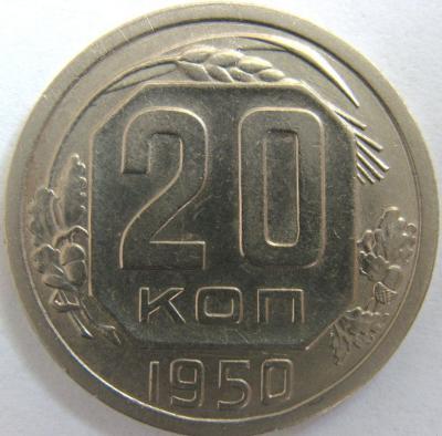 19501.jpg