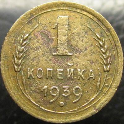 post-1937-130103458419_thumb.jpg