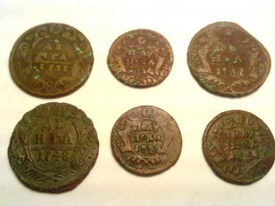 old-coins-1.jpg