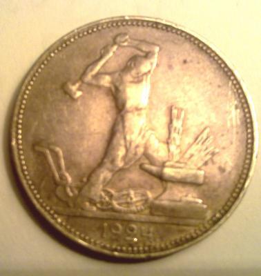 coin_24-2.jpg