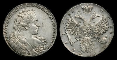 1 рубль 1731 2.jpg
