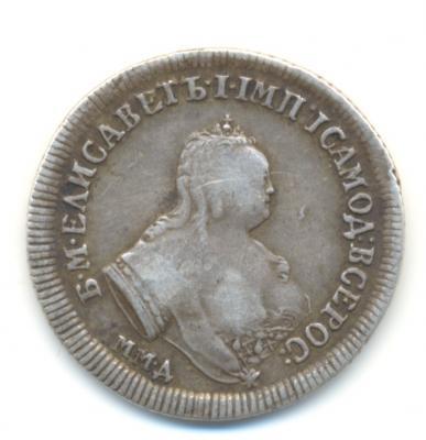 25.1746.1.jpg