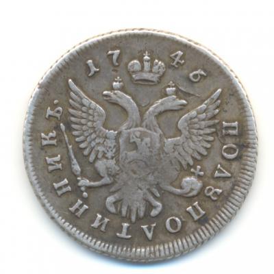 25.1746.2.jpg
