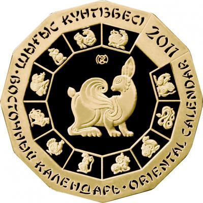 кролик-з-Р.JPG