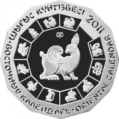 кролик-с-Р.JPG