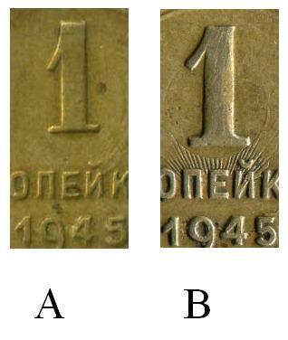 1к45 А и В.jpg