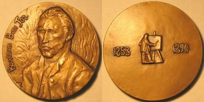 30 марта 1853 Винсент Ван Гог.jpg