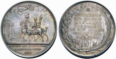 30 марта 1814 Вступление союзных войск в Париж.jpg