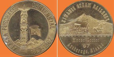 30 марта 1867 года — Подписан договор о продаже Россией Аляски и Алеутских островов Соединенным Штатам Америки.JPG