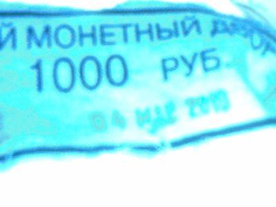 post-19195-130152128486_thumb.jpg